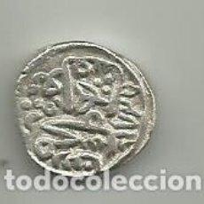 Monedas antiguas: BONITA DE PLATA DEL SULTANATO DE DELHI, S. XIII A XIV. Lote 263072670