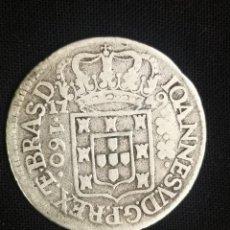 Monedas antiguas: MONEDA PLATA - JOANNES V - ·160 REIS· 1749 - BRASIL. Lote 269723518