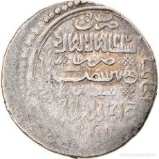 Monedas antiguas: [#897352] MONEDA, ISLAMIC, MONGOLS, ILKHANIDS, ABU SA'ID BAHADUR, DOUBLE DIRHAM, AH716-736. Lote 275526198