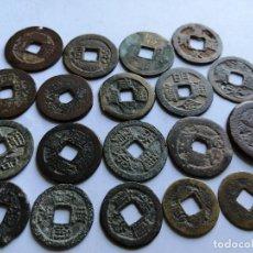 Monedas antiguas: CHINA ANTIGUA LOTE MONEDAS PARA IDENTIFICAR. Lote 276045883