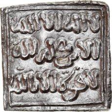 Monedas antiguas: [#970483] MONEDA, ALMOHAD CALIPHATE, DIRHAM, XIITH CENTURY, AL-ANDALUS, MBC+, PLATA. Lote 279433518