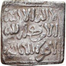 Monedas antiguas: [#970485] MONEDA, ALMOHAD CALIPHATE, DIRHAM, XIITH CENTURY, AL-ANDALUS, MBC, PLATA. Lote 279433583