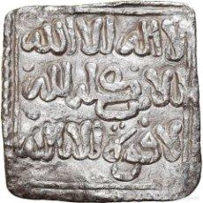 Monedas antiguas: [#970484] MONEDA, ALMOHAD CALIPHATE, DIRHAM, XIITH CENTURY, AL-ANDALUS, MBC+, PLATA. Lote 279437883