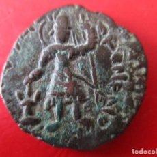 Monedas antiguas: IMPERIO KUSHAN. WIMA KADFISES. 105/130 DC.. Lote 286426108