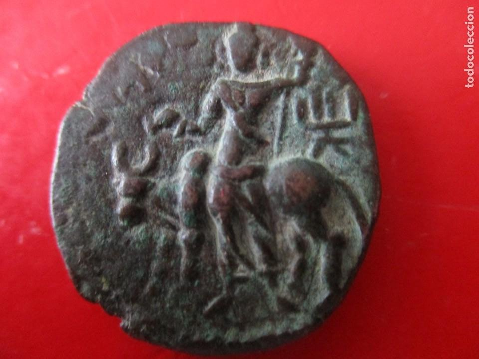 Monedas antiguas: Imperio Kushan. Wima Kadfises. 105/130 dc. - Foto 2 - 286426108