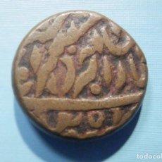Monedas antiguas: MONEDA INDOPARTA ESTADOS INDIOS, LA INDIA - 20 MM. DIÁMETRO 3 MM. GROSOR - COBRE - SIN DETERMINAR. Lote 286464638