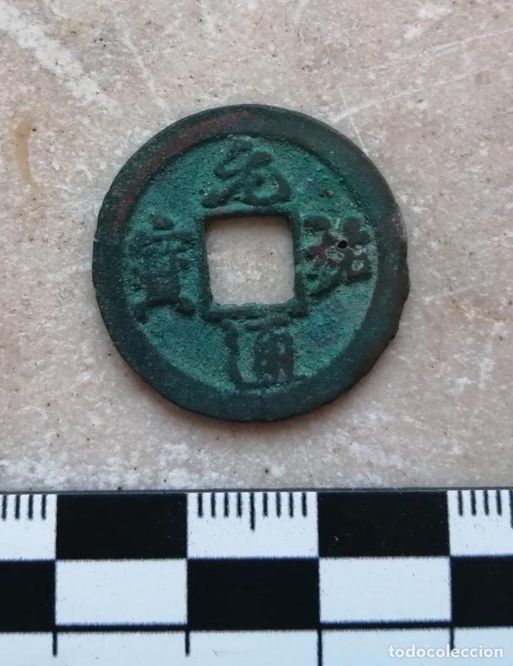 Monedas antiguas: CHINA. Moneda del emperador Chê Tsung (1085-1100 d. C.) - Foto 3 - 286924433