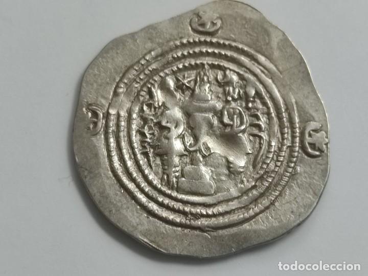 Monedas antiguas: IMPERIO SASANIDA DRACMA DE AZRARMIDUCHT (631-632) - Foto 2 - 290002528