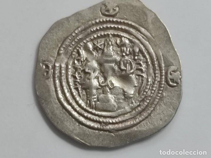 Monedas antiguas: IMPERIO SASANIDA DRACMA DE AZRARMIDUCHT (631-632) - Foto 8 - 290002528