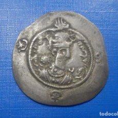 Monedas antiguas: PERSIA AÑO 590/627. IMPERIO SASANIDA - DRACMA PLATA - SIN DETERMINAR 34 MM. Lote 291153288