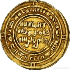 Monedas antiguas: [#971215] MONEDA, SULAYHID, QUEEN 'ARWA BINT AHMAD, DINAR, AH 502 (1108/09), 'ADAN, MBC+. Lote 293544283