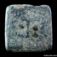 Monedas antiguas: PREMONEDA DE BRONCE - 14 MM. / 14.36 GR.. Lote 293668023