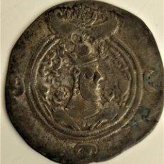 Monedas antiguas: IMPERIO SASANIDA. COSROES II. DRACMA. PLATA. 28MM. 2,8GRAMOS. SIGLO VI D.C.. Lote 293915153