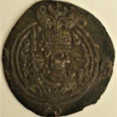 Monedas antiguas: IMPERIO SASANIDA. COSROES II. DRACMA. PLATA. 28MM. 3,0GRAMOS. SIGLO VI D.C.. Lote 293915828