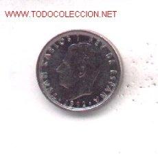 Monedas con errores: 3-80. ESPAÑA ERRORES. 5 PTAS 1997. Lote 80491