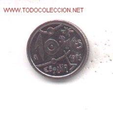 Monedas con errores: 3-90. ERRORES ESPAÑA. 10 PTAS. 1993. ISLAS. Lote 5814957
