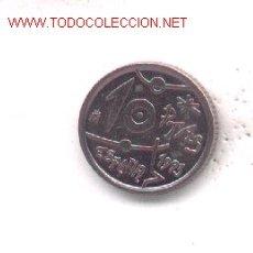 Monedas con errores: 3-92. ESPAÑA ERRORES. 10 PTAS 1993. Lote 6113161