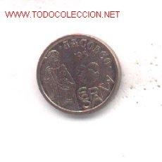 Monedas con errores: 3-98. ESPAÑA ERRORES. 5 PTAS 1993. EXCESOS METAL. Lote 73349