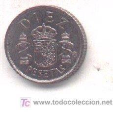 Monedas con errores: 3-135. MONEDA 10 PTAS 1984. DOBLE IMPRESIÓN. BC. Lote 3184442