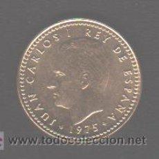 Monedas con errores: 1 PESETA DE 1975 SIN CIRCULAR CON VARIEDAD DE PUNTO SOBRE LA Ñ (CHILENA). Lote 243906205