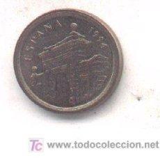 Monedas con errores: 3-118. MONEDA 5 PTAS. 1994. DOBLE IMPRESIÓN. MBC. Lote 5752995