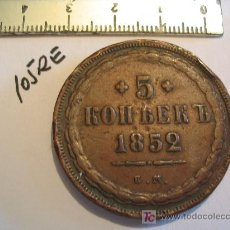 Monedas con errores: MONEDA	. Lote 19551790