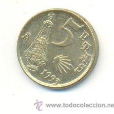 Monedas con errores: 3-140. MONEDA ERROR. 5 PTAS. 1993. METAL EN ESTRELLA. Lote 9000918