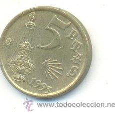 Monedas con errores: 3-142. MONEDA ERROR. 5 PTAS. 1993. VARIOS ERRORES. Lote 9000949