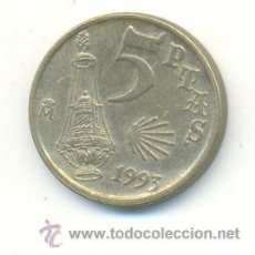 Monedas con errores: 3-143. MONEDA ERROR. 5 PTAS. 1993. EXCESO METAL EN 3. Lote 9000963