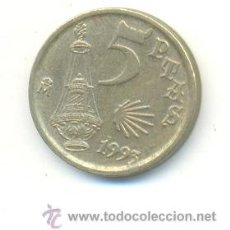 Monedas con errores: 3-144. MONEDA ERROR. 5 PTAS 1993. EXCESO METAL EN 5. Lote 9000978