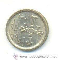 Monedas con errores - 3-150. Moneda Error. 5 ptas. 1995. Falta Metal en Grafila - 9001067