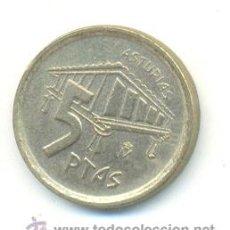 Monedas con errores: 3-152. MONEDA ERROR. 5 PTAS. 1995. FALTA METAL EN GRAFILA. Lote 9001091