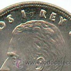 Monedas con errores: * ERROR * 5 PESETAS DE JUAN CARLOS I AÑO 1984 GROSORES EN LA LEYENDA SIN CIRCULAR , PRECIOSA. Lote 110263395
