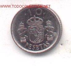 Monedas con errores: 3-104. 10 PTAS 1992 EXCESOS METAL. Lote 1134344