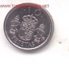 Monedas con errores: 3-108. 10 PTAS 1992. DOBLE IMPRESIÓN. Lote 1134363