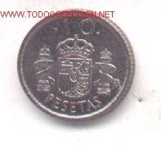 Monedas con errores: MONED3-114. 10 PTAS 1992. DOBLE IMPRESIÓN. Lote 1500832