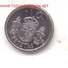 Monedas con errores: MONED3-116. 10 PTAS 1992. EXCESOS METAL. Lote 1500844