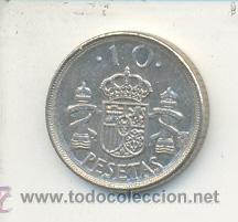3-185. MONEDA 10 PTAS 1992. GRAFILA MUY ANCHA. EBC. (Numismática - España Modernas y Contemporáneas - Variedades y Errores)