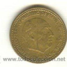 Monedas con errores: 9- RARA PESETA AÑO 1953 ESTRELLAS 1962 CON RAYA ENMEDIO DE LA ESTRELLA 62. MUY CURIOSA. Lote 27616704