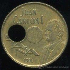 Monedas con errores: PRECIOSO ERROR - AGUJERO MUY DESPLAZADO EN 25 PTAS DE 1991. Lote 26812763