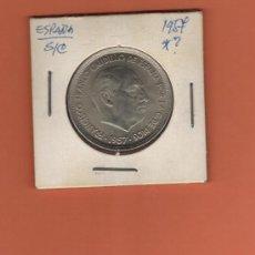 Monedas con errores: MONEDA DE 50 PESETAS SIN CIRCULAR CON FALLO DE ACUÑACION EN ESTRELLA SIN Nº QUE NO TE FALTE. Lote 27326861
