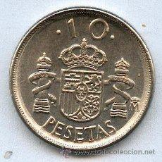Monedas con errores: * ERROR *. 10 PESETAS AÑO 1992 -- LISTEL GRUESO REVERSO -- SIN CIRCULAR. Lote 137337608