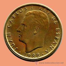 Monedas con errores: ERRORES Y VARIANTES . 100 PESETAS 1988. BUSTO GRANDE. LISS ABAJO. Lote 28603838