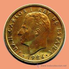 Monedas con errores: ERRORES Y VARIANTES. 100 PESETAS 1986 . BUSTO PEQUEÑO . LISS ABAJO. Lote 28603900
