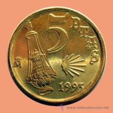 Monedas con errores: ERRORES Y VARIANTES . 5 PESETAS 1993 . EXCESO DE METAL. Lote 28604947