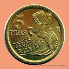 Monedas con errores: ERRORES Y VARIANTES . 5 PESETAS 1997 . DOBLE LISTEL. Lote 28605045