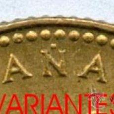 Monedas con errores: * ERROR * 1 PTA 1975*78. LLAMADA CHILENA. LA TILDE DE LA Ñ TIENE FORMA DE PUNTO.. Lote 28782089