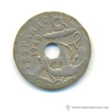 Monedas con errores: ERROR 50 CÉNTIMOS 1949 CANTO MAL ACUÑADO Y SIN ESTRELLAS. Lote 29213928