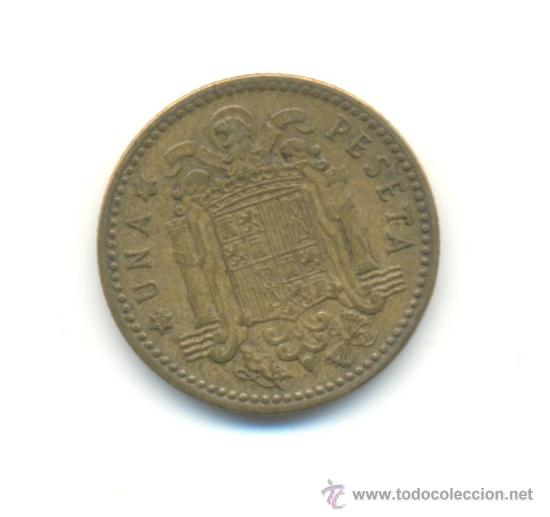 Monedas con errores: ERROR PESETA 1953*1956 - Foto 2 - 29214204
