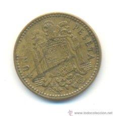 Monedas con errores: ERROR PESETA 1963 PARTE SIN ACUÑAR. Lote 29214257